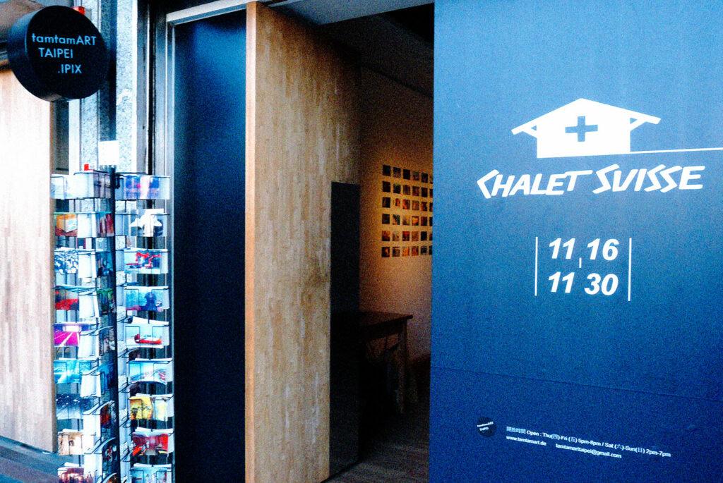 Chalet Suisse- Taipei - Tamtamart gallery